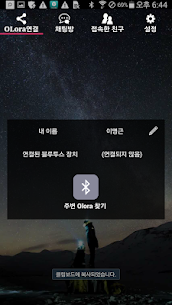 OLora – beta 1.6 MOD + APK + DATA Download 2