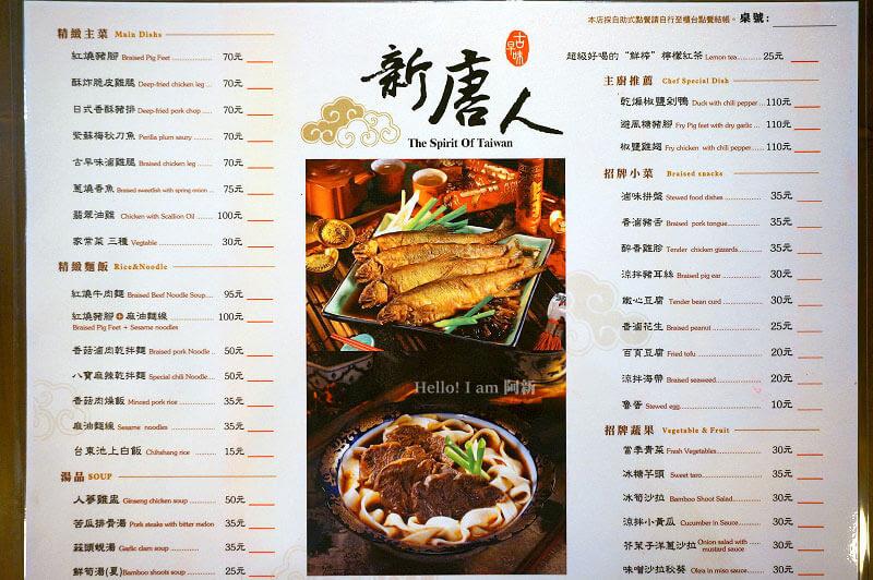 台中北屯餐廳推薦,新唐人御品豬腳-10