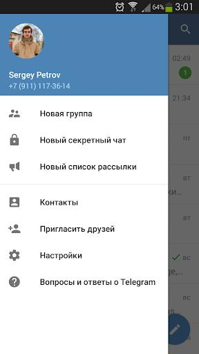 Telegram на Русском языке