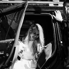 Hochzeitsfotograf Natalya Tamenceva (tamenseva). Foto vom 30.01.2018