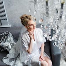 Wedding photographer Nataliya Dovgenko (Dovgenkophoto). Photo of 02.09.2018