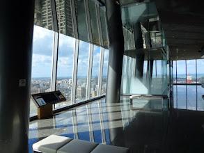 Photo: 20階展望室