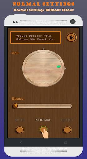 Volume Booster Plus 1.4.7 screenshots 18