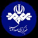 خبرگزاری صدا وسیما - IRIB News