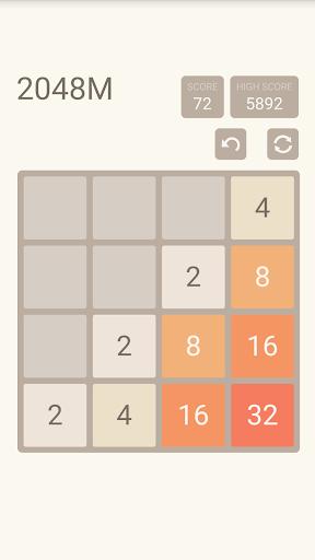 2048 Merge screenshot 3
