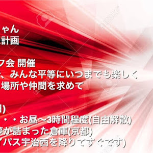のカスタム事例画像 HideFool(ハイドフール)さんの2019年02月26日21:37の投稿