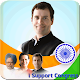 Download Congress Photo Frame For PC Windows and Mac
