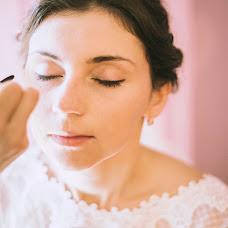 Wedding photographer Irina Tenetko (iralarisa). Photo of 29.10.2015