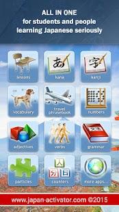 JA Sensei - Learn Japanese Screenshot 1