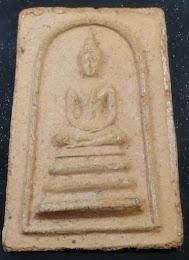 พระสมเด็จพุทธโคดม หลวงพ่อขอม วัดไผ่โรงวัว จ.สุพรรณบุรี ปี 2505