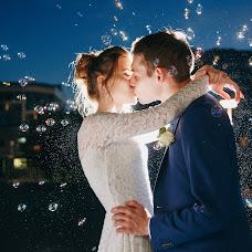 Wedding photographer Anastasiya Letnyaya (NastiSummer). Photo of 15.08.2018