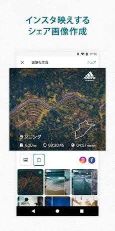 adidas Running GPSランニング&ウォーキング距離計測フィットネス記録アプリのおすすめ画像4