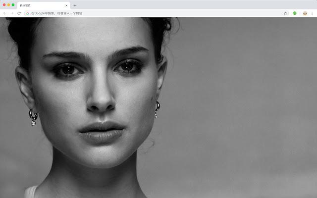 Natalie Portman Stars New Tab HD Themes