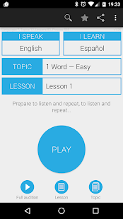 AudioBrain.Language- screenshot thumbnail