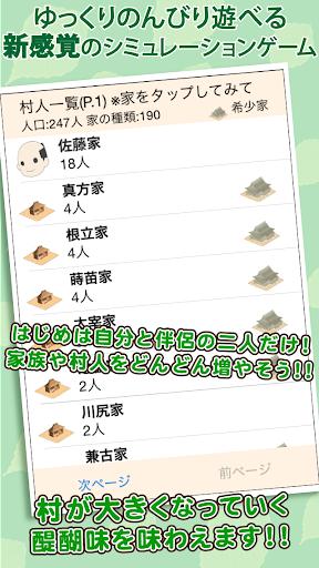 u6226u56fdu6751u3092u4f5cu308du3046uff01u76eeu6307u305bu6226u56fdu6b66u5c06u3068u5929u4e0bu7d71u4e00u2605u7a32u5208u308au30fbu6226u30d0u30c8u30ebu3067u57ceu4e0bu753au80b2u6210 screenshots 6