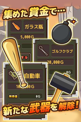 無料休闲Appのヒャッハー!~ストレス解消!暇つぶし無料ゲーム~ 記事Game