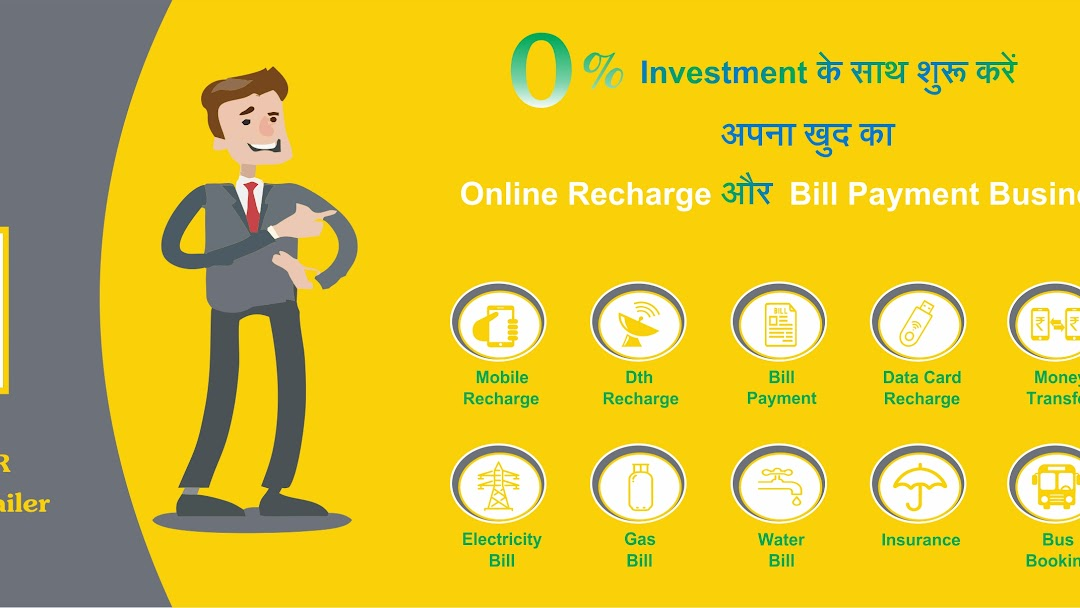 My CashPe - Online Recharge & Bill Payment Retailer Business