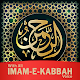 Al Rehman With All Imam Kaaba Voice Mp3 Download for PC Windows 10/8/7