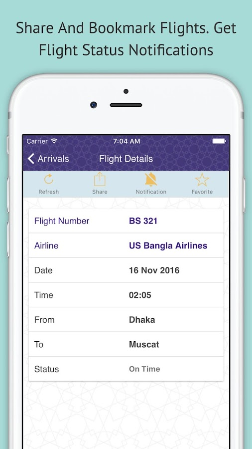 Oman Airports- screenshot