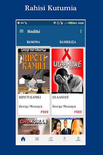 Hadithi screenshot 1