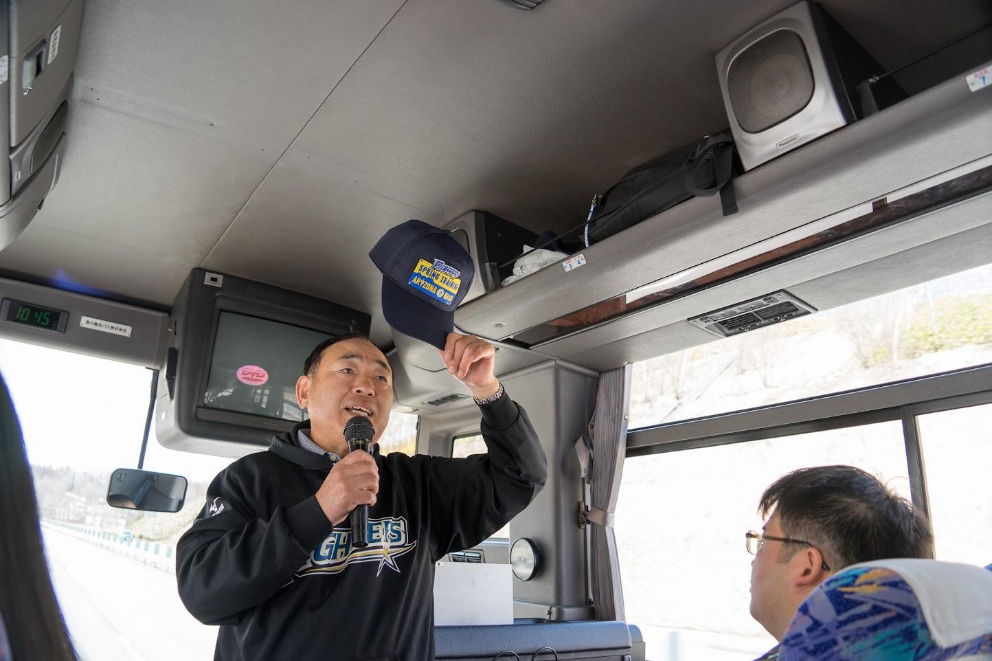 日本ハム北竜ひまわり後援会・浅野進 会長
