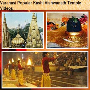 Varanasi Popular Kashi Vishwanath Temple Videos
