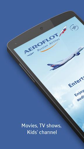 Aeroflot Entertainment 6.0.3 screenshots 1