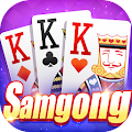 Sakong Samgong Indonesia