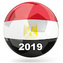 CAN 2019 - African cup in Egypt icon