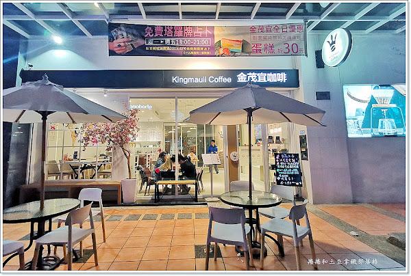 金茂宜咖啡文濱店。免費塔羅牌占卜
