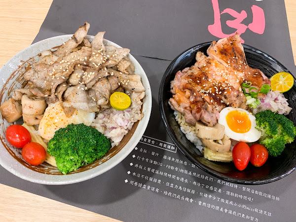 肉慾先生Mr.meat 牛排x串燒x丼飯專門店 肉食族的最愛!炭燒五花好吃!