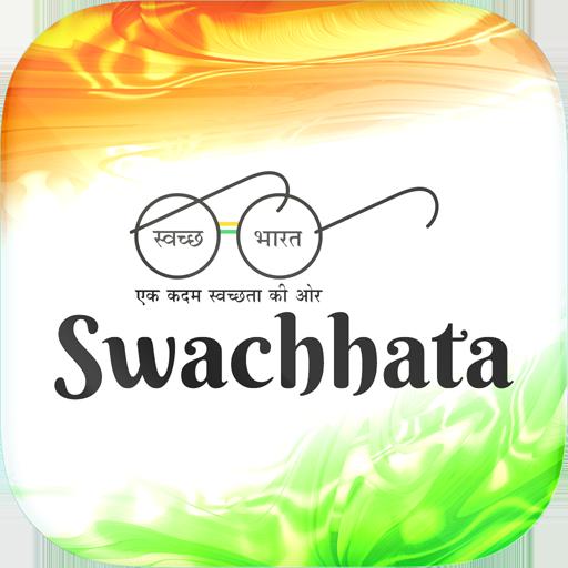 Swachhata-MoHUA - Apps on Google Play