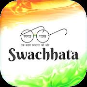 Swachhata-MoHUA