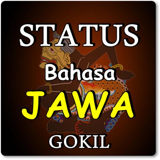 دانلود Status Bahasa Jawa Lucu Terbaru Komplit 1 0 Android Apk Com Statusbahasajawalucukomplit Forextrandingonline Apk رایگان