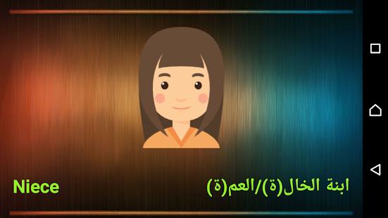 Smart : English Learning - náhled