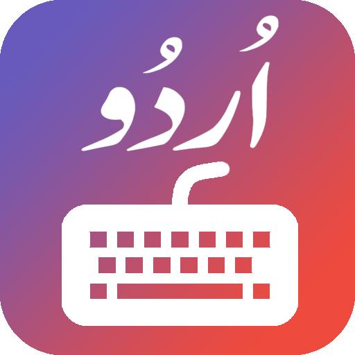 Go Urdu KeyBoard