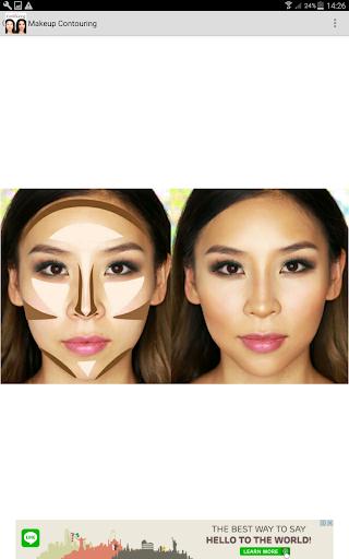 Makeup Contouring Screenshot
