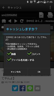 NicoL NicoNicoDoga LocalPlayer - screenshot thumbnail