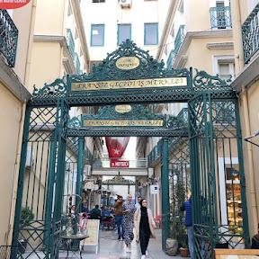 まるでフランスの街角!イスタンブール・カラキョイ地区の美しい通り「フレンチ・パサージュ」