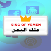 King Of Yemen