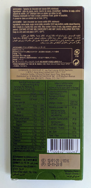 68% akosombo la maison du chocolat bar