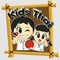 Kids Thai icon