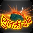 Sutalibomb icon