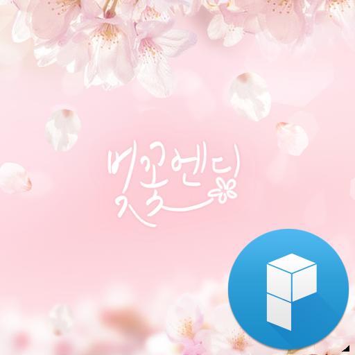 桜の花 のテーマ 個人化 LOGO-玩APPs