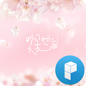 Cherry Blossom Launcher Theme