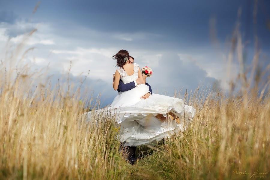 Свадебный фотограф Наталия Бренч (natkin). Фотография от 30.09.2015