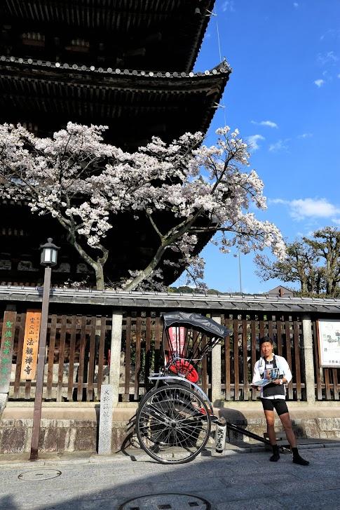Kioto, Higashiyama