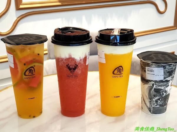 Gapo tea角鋪 茶 芝士奶蓋專賣 台中文心店 (已歇業)