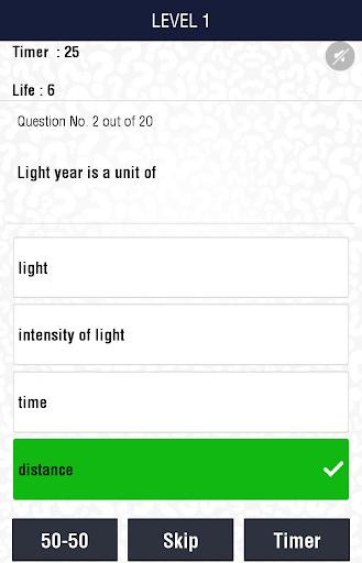 物理學 測試