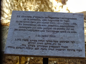Photo: An inscription describing the Jewish quarter, before they were kicked out in 1492